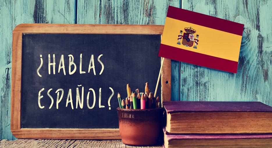 بهترین آموزشگاه زبان اسپانیایی در غرب تهران